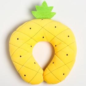 """Детская подушка для путешествий """"Ананас"""", цвет ;желтый"""