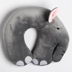 Детская подушка для путешествий «Слон», цвет серый - фото 105547155
