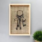 """Крючки декоративные дерево """"Связка ключей"""" 29,5х19,8х2,7 см"""