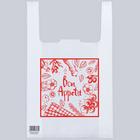 """Package-t-shirt """"Bon appetit"""" 28/10 × 45 cm"""