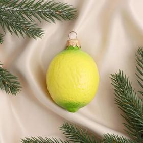 """Ёлочное украшение """"Лимон"""" 7,5 см"""