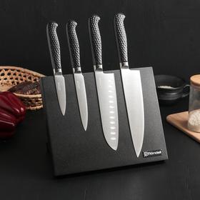 Набор RainDrops из 4 кухонных ножей на магнитной подставке