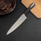 Нож кухонный поварской «Cascara», лезвие 20 см
