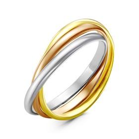 """Кольцо """"Три нити"""", позолота с посеребрением, 16 размер"""