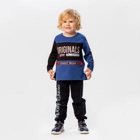 Брюки для мальчика, цвет чёрный, рост 104 см (56)