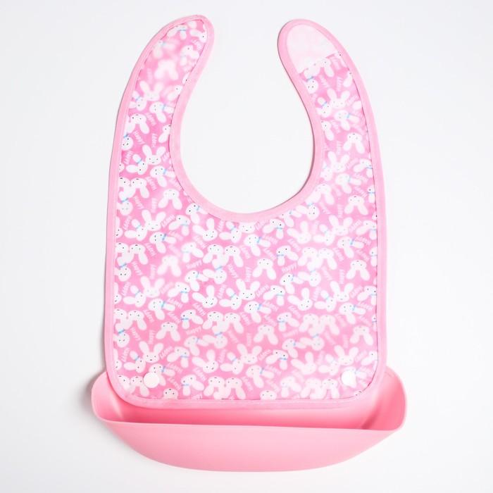 Нагрудник непромокаемый, с карманом, цвет розовый, рисунок МИКС