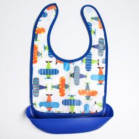 Нагрудник непромокаемый, с карманом, цвет синий, рисунок МИКС