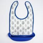 Нагрудник непромокаемый, с карманом, цвет синий, рисунок МИКС - фото 105449942