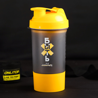 "Shaker sport ""to BE rather than to seem"", with a bowl under protein 500 ml"