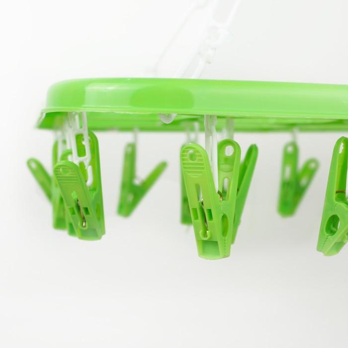 Сушилка для белья подвесная, 20 прищепок, цвет МИКС