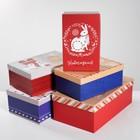 Набор подарочных коробок 5 в 1 «Почта», 22 × 14 × 8,5‒32,5 × 20 × 12,5 см