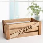 Корзина для хранения Storage, цвет коричневый