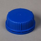 Cap Assembly with liner for Eurocentre 5, 10 (blue)