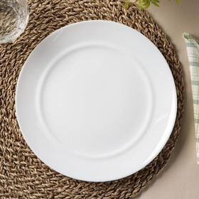 Тарелка обеденная Luminarc Alexie, d=25 см