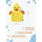 Мочалка-варежка детская с петелькой Доляна «Уточка», 23 см - фото 105552590