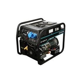 Генератор бензиновый Hyundai HHY 10000FE, 8 кВт, 460 см3, ручной/электростартер, медь