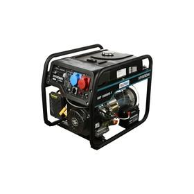 Генератор бензиновый Hyundai HHY 10000FE-T, 7.5/8 кВт, 220/380 В, 460 см3, медь