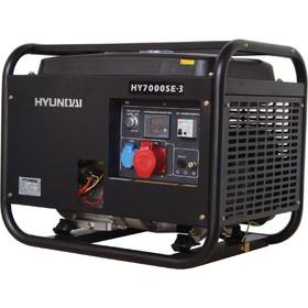 Генератор бензиновый Hyundai HY 7000SE, 5.5 кВт, 220/380 В, ручной/электростартер