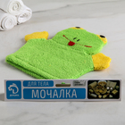 "Мочалка-варежка детская с петелькой ""Лягушонок"" - фото 964015"