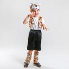 Карнавальный костюм «Тигрёнок», шапка, жилет, унты, шорты, р. 32, рост 122-128 см