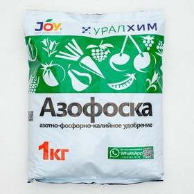 """Удобрение минеральное Joy """"Азофоска"""", 1 кг"""