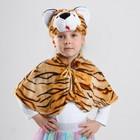Карнавальный костюм «Тигруша», шапка, пелерина, р. 28