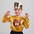 Карнавальный костюм «Медвежонок», рубашка, шорты, маска из картона, р. 32, рост 122-128 см - фото 105520921