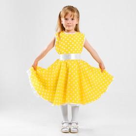"""Платье для танцев """"Стиляги"""", жёлтое в горох, рост 134-140 см"""