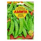 Vegetable seeds Peas Children's sweetness, 25 g