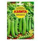 Vegetable seeds Peas Premium, 25 g