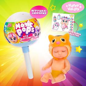 Игрушка на палочке Magic pops, пупс с аксессуарами