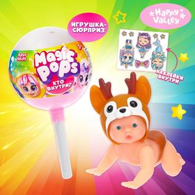 "Happy Valley Toys on a stick ""Magic pops"" baby doll with accessories"