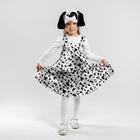 Карнавальный костюм «Далматинец», сарафан 2-ярусный, шапка, р. 32, рост 122-128 см