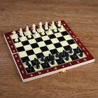 Game table Chess Board wood 24x24 cm mix