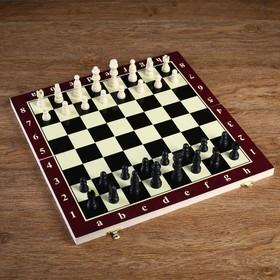 "Игра настольная ""Шахматы"", доска дерево 39х39 см"