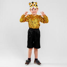 Карнавальный костюм 'Тигр'маска картон, рубашка, шорты,р-р-28,рост98-104 Ош