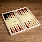 "Backgammon ""Labarthe"", 39х39 cm"