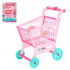 The shopping cart Shop, collapsible