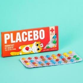 Драже в блистере Placebo, 20 г. в Донецке