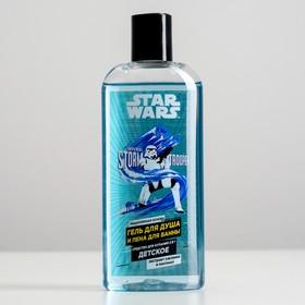Средство 2 в 1 для купания Star Wars детское (гель для душа и пена для ванны), 240 мл