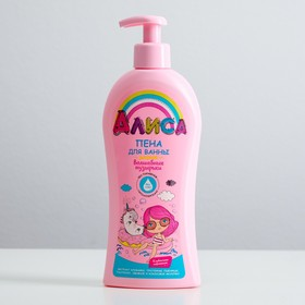 """Пена для ванны детская """"Алиса"""" волшебные пузырьки, 350 мл"""