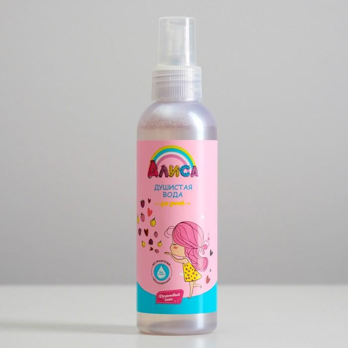 """Душистая вода для детей """"Алиса"""" фруктовый микс, 100 мл"""