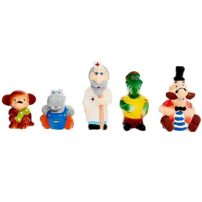 Набор резиновые игрушки «Айболит»