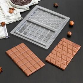 Форма для шоколада «Плитка шоколада», 26,5×21 см
