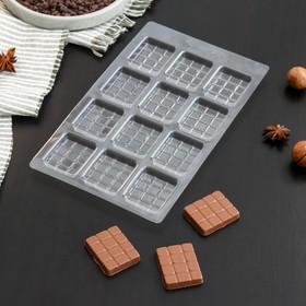 Форма для шоколада «Вкусная плитка шоколада», 22×13 см