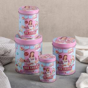 Набор банок для сыпучих продуктов Ice cream, 4 шт: 10,6×14/8,8×12,5/7,5×11/6×9 см