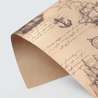 """Kraft paper """"Stable, strong, the best in all!"""" 50 × 70 cm"""
