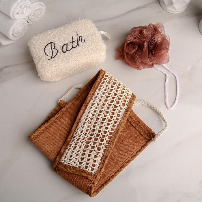 Набор банный, 3 предмета, цвет коричневый