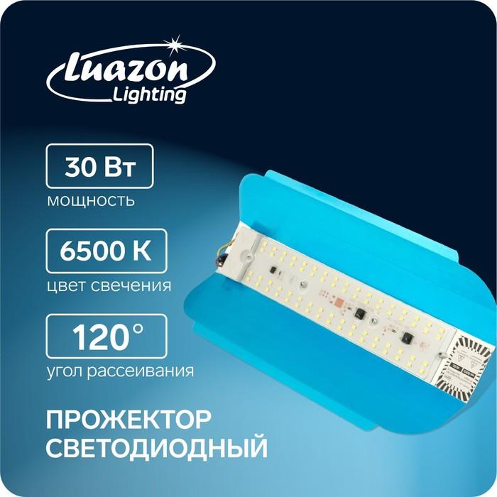 Прожектор светодиодный Luazon СДО07-30 бескорпусный, 30 Вт, 6500 К, 2200 Лм, IP65, 220 В