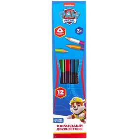 Карандаши цветные 12 цветов, двухсторонние, трёхгранные, PAW PATROL
